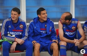Коллекция Лето-Зима 2013. ЦСКА