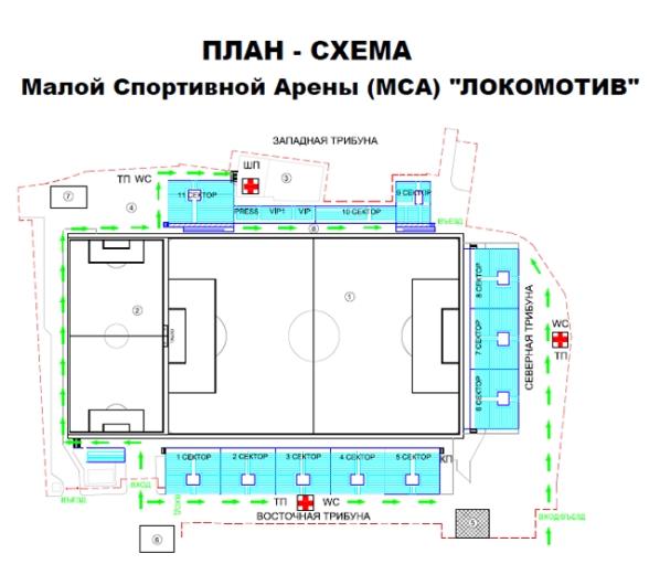 6 октября кассы в ЛФК ЦСКА и