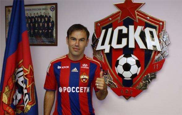 Натхо в футболке чемпионов России