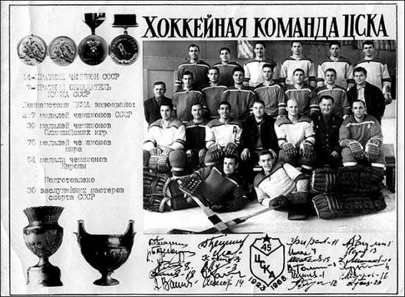 Кузнецы славы. Часть 26 Анатолий Ионов. Фото 05.